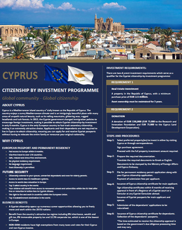 CYPRUS Citizenship by Investment Program Brochure - Cost, Benefits & Requirements