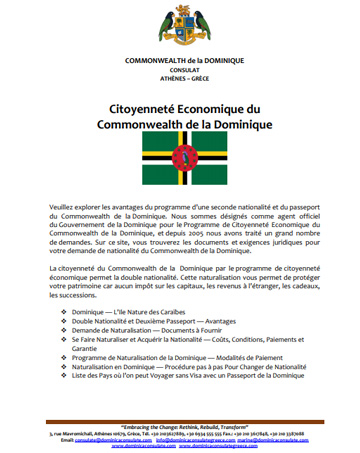 French - Dominica Economic Citizenship