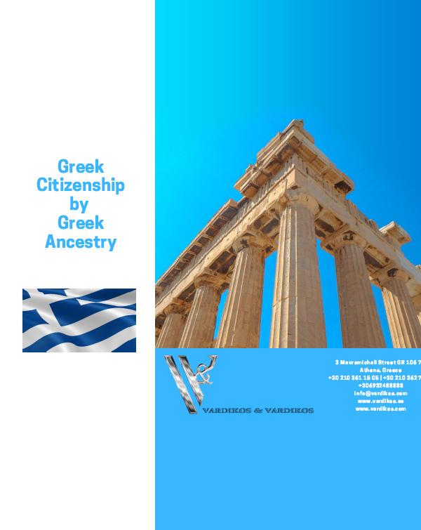 Getting Greek Citizenship by Greek Ancestry
