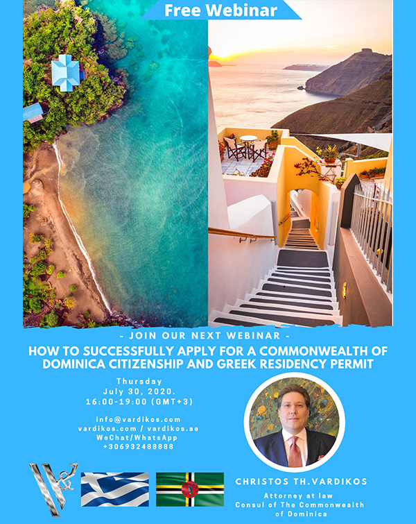 Dominica Citizenship & Greece Residence Permit Acquisition