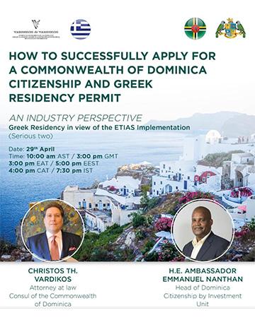 Dominica Economic Citizenship & Greek Residency Webinar - Vardikos and Vardikos
