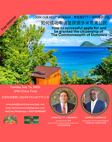 The Commonwealth of Dominica - Acquiring Dominica Citizenship Webinar