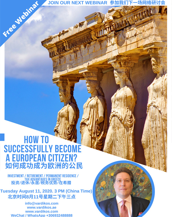 How to Become a Permanent European Citizen by Investment