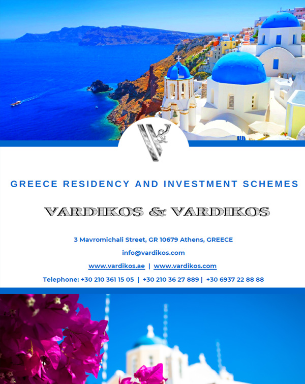 Greece Residency by Investment Program Requirements