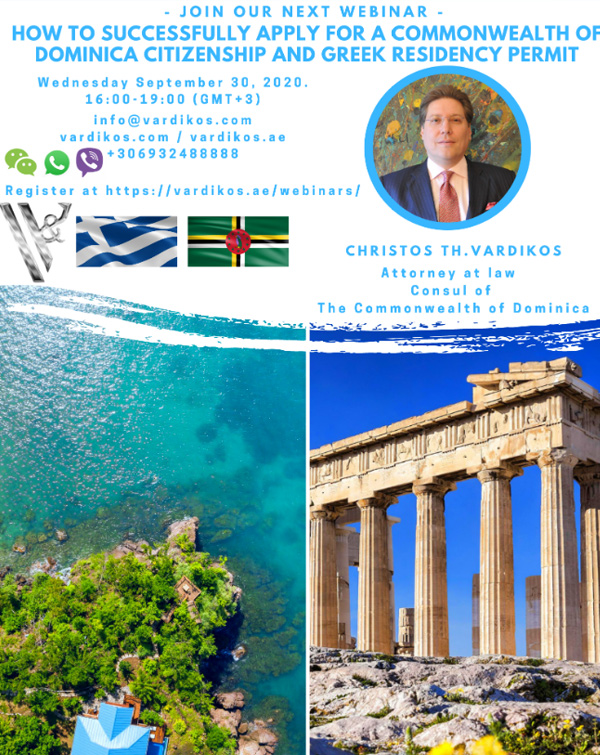 Acquiring the Dominica Citizenship & Greece Residency Permit