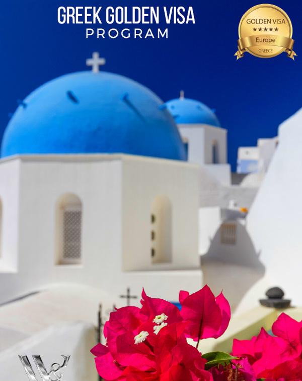 brocure_greekgoldenvisa