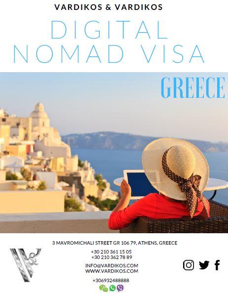 Greek Residence Permit Visa - Financial Independent Person (FIP) Visa